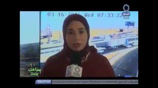 بالفيديو.. تعرف على الحالة العامة للمرور بطرق وشوارع القاهرة