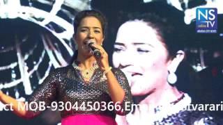 Sanam Tu Bewafa Ke Naam Se Mashoor Ho-Rachna Chopra live concert in Bhagalpur