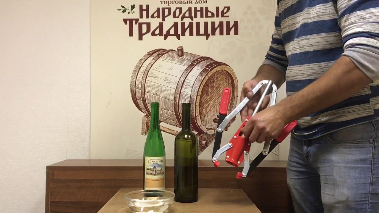 Укупорка для винных бутылок своими руками