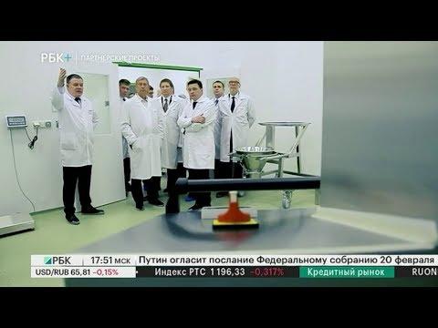 Бизнес-новость. В Оболенске открылся фармацевтический завод