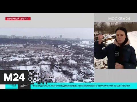 В деревне Терехово сносят дома - Москва 24