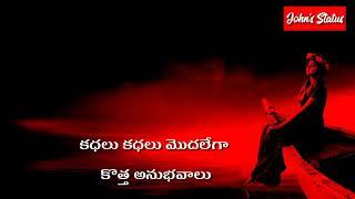 Romantic Telugu WhatsApp Status Video | Ekkadiki Pothav Chinnavada #JohnsStatus