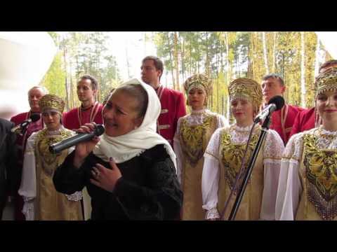 О МОЛОДЦОВА ПЕСНЯ РОССИИ МИНУС СКАЧАТЬ БЕСПЛАТНО