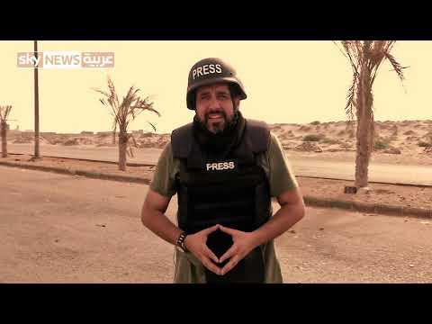 مراسلنا محمد العرب يتجول في الأطراف الغربية لمدينة الحديدة  - نشر قبل 10 دقيقة