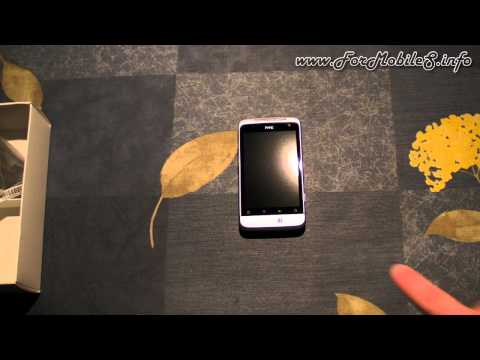 HTC Salsa - Unboxing