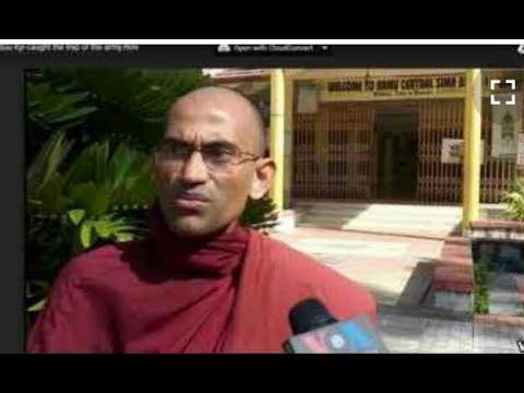 TODAY 23 SEPTEMBER 2018#Burmese News Translation in Rohingya Lanage Mr Sham shol Alam Arakani