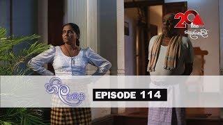 Neela Pabalu | Episode 114 | Sirasa TV 15th October 2018 [HD]