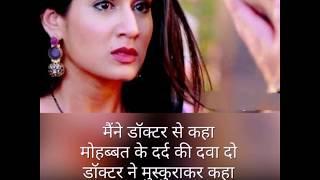 Hindi shayari | Best Hindi shayari image | breakup | As creation