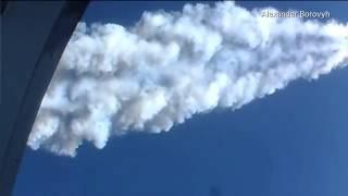 Meteorite Falls in Russia Urals