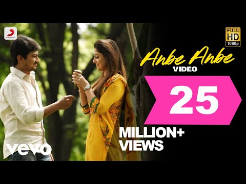 Anbe Anbe Video | Udhayanidhi Stalin, Nayanthara | Harris Jayaraj: Watch Sara Anbe Anbe Official Full Song Video from the Movie Ithu Kathirvelan Kadhal  Song Name - Anbe Anbe Movie - Ithu Kathirvelan Kadhal Singer - Harish Raghavendra, & Harini Music - Harris Jayaraj Lyrics - Thamarai Director - S.R. Prabhakaran Starring - Udhayanidhi Stalin, Nayanthara, Santhanam Banner - Red Giant Music Label - Sony Music Entertainment India Pvt. Ltd.   Subscribe: Vevo - http://www.youtube.com/user/sonymusicindiavevo?sub_confirmation=1 Like us: Facebook: https://www.facebook.com/SonyMusicSouth Follow us: Twitter: https://twitter.com/SonyMusicSouth G+: https://plus.google.com/+SonyMusicIndia
