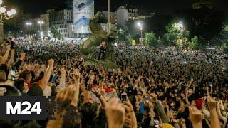 Новости мира за 9 июля: ночные протесты в Сербии и однополые браки в Таиланде - Москва 24