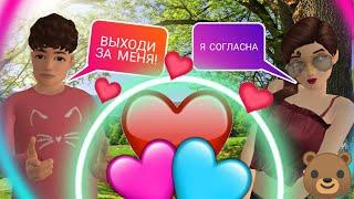 #2 РАЗГОВОР С ПОДПИСЧИКОМ, мне Илья делает предложение?! У нас завтра свадьба в Avakin life?!?!