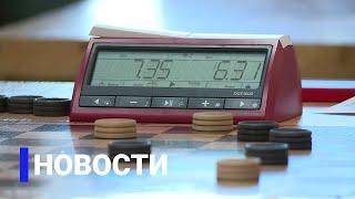 Новостной выпуск в 15:00 от 11.04.21 года. Информационная программа «Якутия 24»