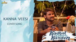Kadhal Ondru Kanden - 'Kanna Veesi' Cover Song By |Ram Romeo | Anwitha Creations|