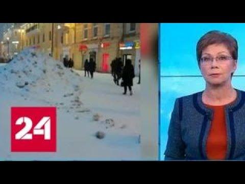 """""""Погода 24"""": Санкт-Петербург утонул в снегу - Россия 24"""