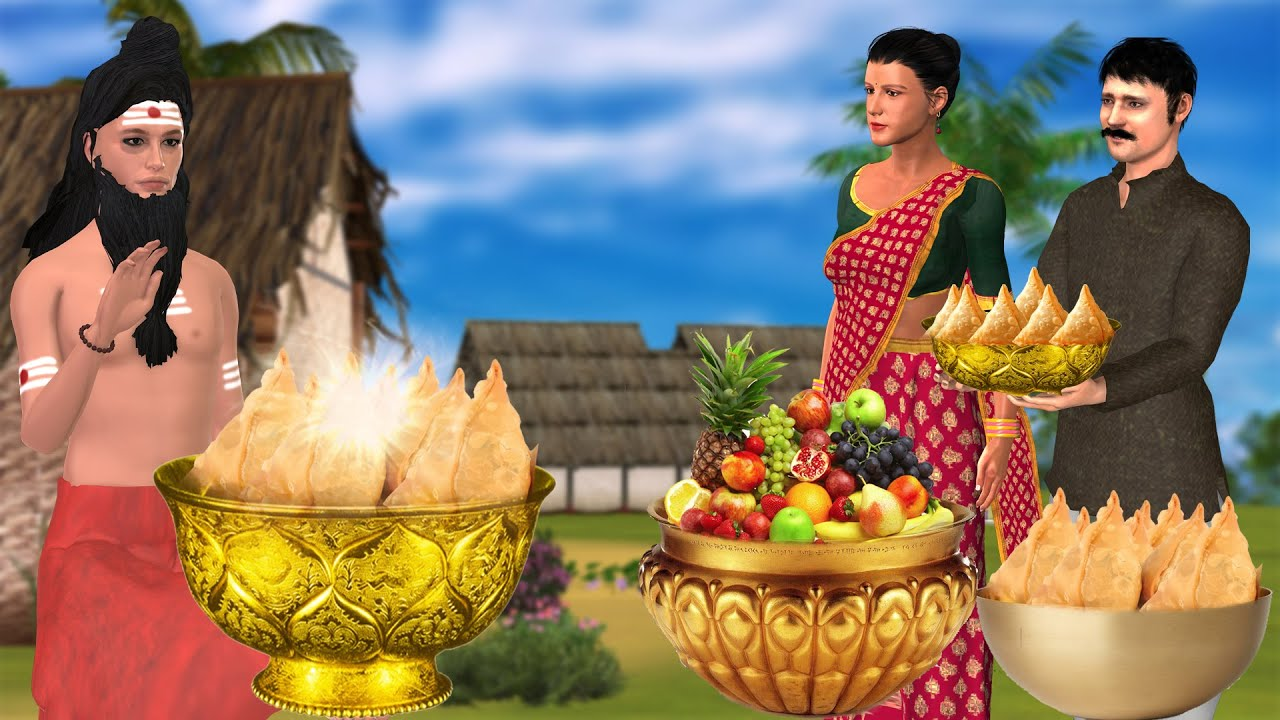 जादुई कटोरा | Magical Bowl | Hindi Kahaniya | Hindi Stories | Stories In Hindi | Bedtime Stories