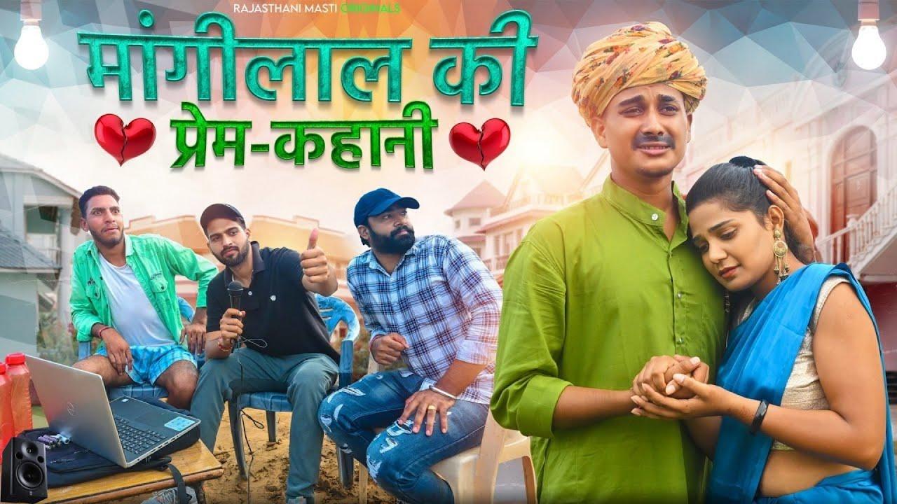 Download फिल्म की शूटिंग EPISODE 3 || जोरदार हरियाणवी-मारवाडी कोमेडी विडियो  #RAJASTHANI_MASTI