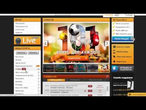 # 10 - Чемпионат России. ФНЛ. Победа Шинника.из YouTube · Длительность: 49 с