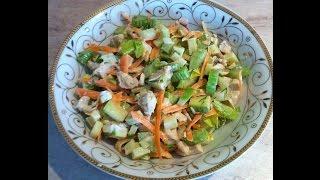 Салат ВКУСНЫЙ с сельдереем, курицей и яблоками. Мамулины рецепты.