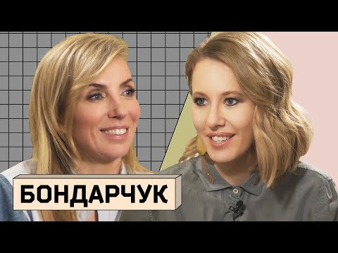 СВЕТЛАНА БОНДАРЧУК: О разводе, дружбе с Кадыровым и новой любви