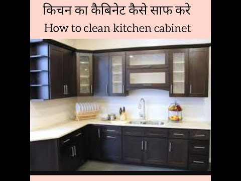 HOW TO CLEAN KITCHEN WOOD CABINET  IN HINDI