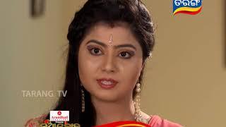Nua Bohu   20 March 2018   Promo   Odia Serial - TarangTV
