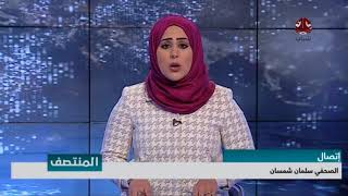 الصليب الاحمر : 36 قتيلا و 185 جريحا حصيلة يومين من اشتباكات عدن