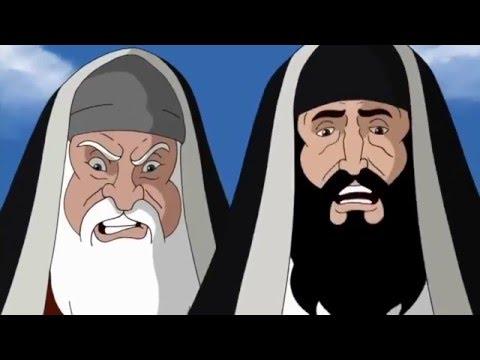 JESUS Film Animated Cartoon (in Arabic)حياة يسوع المسيح، فيلم