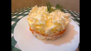 салат БУНИТО ( быстро и очень вкусно) #салат #салатбунито