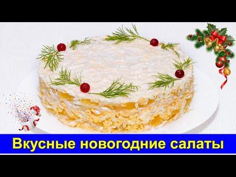 Рецепты. Вкусные кулинарные рецепты блюд на Единственной