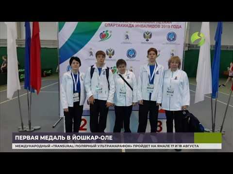 Пловец из Ноябрьска завоевал серебряную медаль на Спартакиаде инвалидов