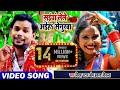 #VIDEO SONG आ गया ओम प्रकाश दीवाना का देवी गीत 2019 का सबसे पहला वीडियो , सइयां लेले अईह सेनुरवा