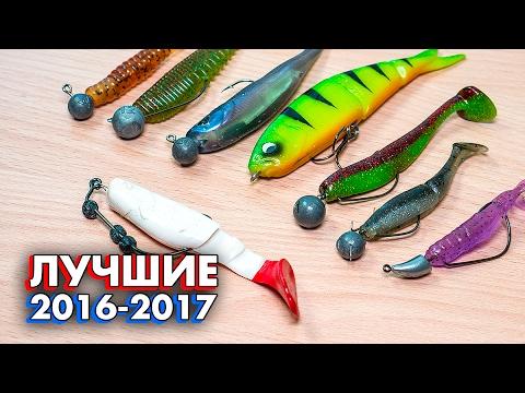 Лучшие силиконовые приманки для ловли щуки 2016 - 2017 - YouTube