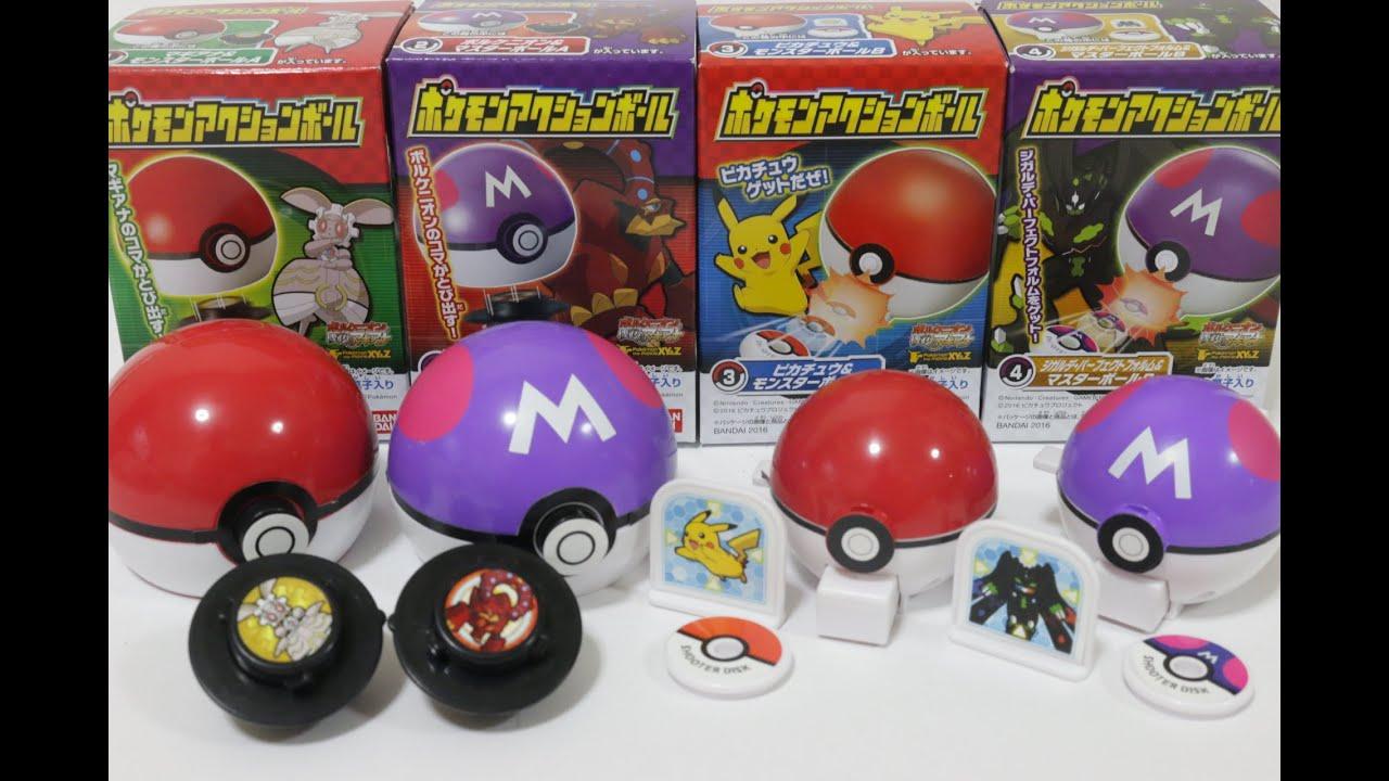 ポケモンアクションボール 全4種 pokemon action ball
