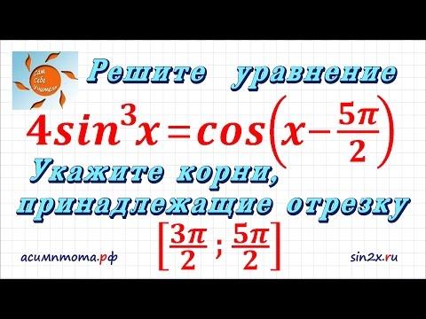 Видео уроки по математике - профильный