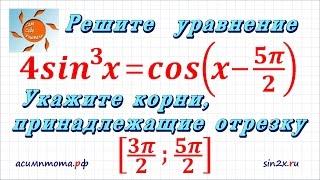 ЕГЭ 2017 по математике, задание 13(Задание 13 профильный уровень, прототип ЕГЭ 2017 по математике от ФИПИ. Поддержать канал: http://donationalerts.ru/r/valeryvolkov..., 2016-09-22T08:49:57.000Z)