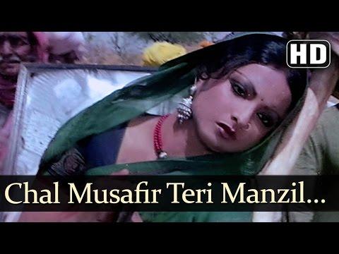 Chal Musafir Teri Manzil Door - Pran - Amjad Khan - Ganga Ki Saugandh - Bollywood Songs