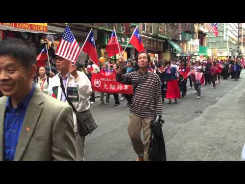 Republic of China (Taiwan) National Day Parade 10/10/2014 - Chinatown, NYC