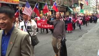 中華民國國旗歌