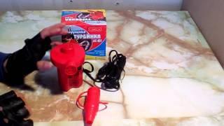 Электрический насос для надувных лодок Carex AC-401 (воздушная турбинка) - обзор