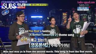 Running Man Ep 72 [Engsub] Part 4 of 7