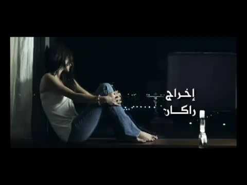 Eidha Al Minhali Yikfi Wjoodk Arabic Song- عيضة المنهالي يكفي وجودك