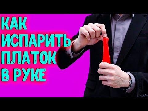 Снять проститутку для профессионального стриптиза в Москве