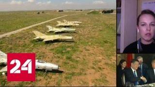 Китай выразил обеспокоенность развитием событий в Сирии