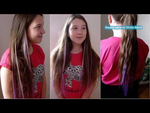 Цветные пряди, без окрашивания. Канекелон. Видео-урок. Hair tutorial/