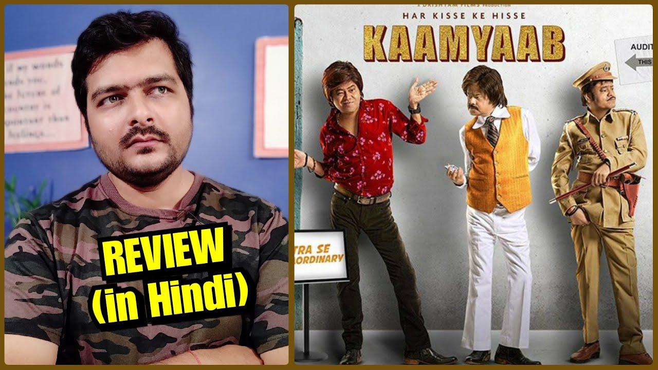 Download Kaamyaab (2020 Film) - Movie Review
