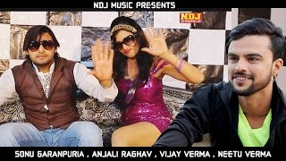 New DJ Remix 2017 | Sonu Garanpuria , Vijay Verma | New Haryanvi Song 2017 | Hits Of NDJ Music