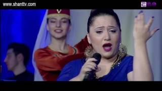 Amanor Shantum 2016 2017 Sona Shahgeldyan