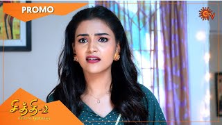 Chithi 2 - Promo | 13 May 2021 | Sun TV Serial | Tamil Serial
