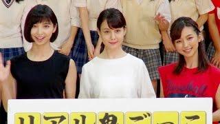 チャンネル登録はこちら!http://goo.gl/ruQ5N7 トリンドル玲奈、篠田麻...